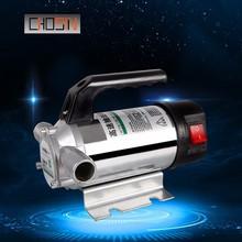 50l/min 12 v/24v/220v pequena bomba de reabastecimento automática elétrica 12 v bomba de transferência de combustível para bombear óleo/diesel/querosene/água