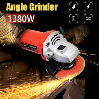 Angle Grinder 220V/50Hz 1380W 11000r/min  Electric Angle Grinding Metal Wood  Cutting and grinding Machine  Power Too
