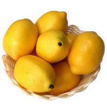 Gresorth 8pcs Artificial Lifelike Simulation Yellow Lemon Fake Fruit Home Kitchen Cabinet Decoration Food Model