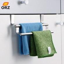 ORZ Kitchen Cabinet Towel Rack Stainless Steel Hook Type Bar Holder Shelves Hanging Over Door Bathroom Storage Hanger