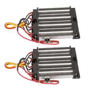 110V/220V Insulated PTC Ceramic Air Heater PTC Heating Element 1000W