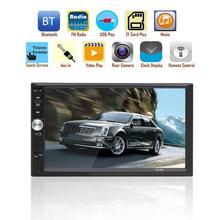 Горячая Распродажа 2 din Автомагнитолы 7 «HD Авторадио мультимедийный плеер 1 core Сенсорный экран Авто аудио стерео MP5 Bluetooth USB TF FM