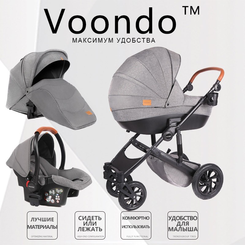 Voondo New Baby carriage 3 in 1 High landscape stroller Free shippingVoondo New Baby carriage 3 in 1 High landscape stroller Free shipping