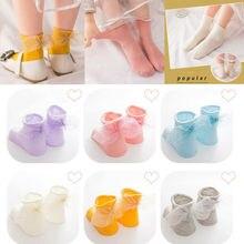 Новинка года; милые носки для маленьких мальчиков и девочек Однотонные хлопковые носки с бантом для детей 0-5 лет