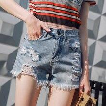 2019 spring womens fashion hot worn out flash ultra Denim pants female vintage Edging Split hole denim shorts