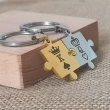 Stainless Steel King and Queen Couple Key Chain