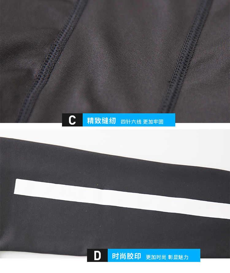 DESMIIT męskie leginsy do biegania męskie spodnie kompresyjne Patchwork GYM Sport Tight leginsy Fitness Jogging odzież treningowa