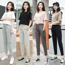 Cotton Linen Pants For Women Trousers Loose Casual Solid Color Harem Summer Ankle-length