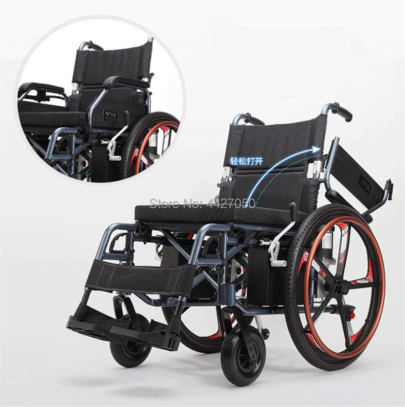 2019 Free shipping to Singapore lightweight folding electric wheelchair for Elderly and disabled