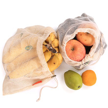 Hot Sale Reusable Produce Bags Cotton Vegetable Mesh Drawstring Home Kitchen Fruit&Vegetable Handbag Net Shopping
