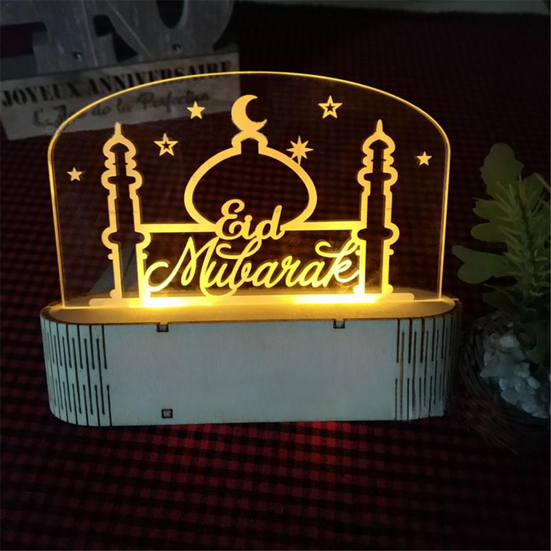 Muslim Quran Islam Eid Al-Fitr LED Desk Night Light Lamp 3D Ramadan Home Decor