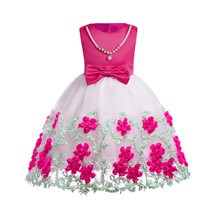 Spring and Summer Mesh Embroidered Girl Dresses New Kids Sweet Pearl