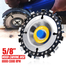 4 inch 12 Teeth Chain Plate Woodworking Carving Disc Grinding Wheel for Angle Grinder