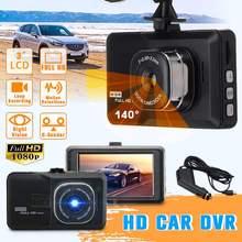 HD 1080 p 3.0 Pollici Dash Cam Registratore di Guida Loop Record Macchina Fotografica Dell'automobile Dvr Dashcam 140 Gradi 70mai del Precipitare Della Macchina Fotografica videocamera per auto