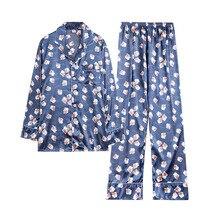 Мужская пижама, шелковая пижама, Мужская Осенняя пижама с длинным рукавом, штаны, Пижама для мужчин, комплект для сна и отдыха, банный халат, лидер продаж