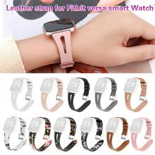 2019 New Fashion Match Replacement Watch Band Leather Wrist Watchband Strap Bracelet Belt For Fitbit Versa Lite Watch Wristband replacement watch band leather wrist watchband strap bracelet belt for fitbit versa smart watch wristband 2018 new arrival