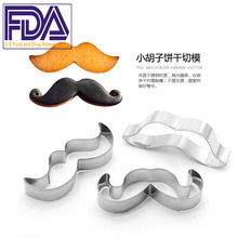 stainless steel biscuit moulds moustaches Cookie mold  creative cutting dies and baking tool