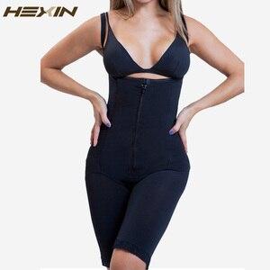 HEXIN Full Body Shaper with Butt Lifter Fajas Clip and Zip Latex Waist Trainer Vest Bodysuit Slim Firm Tummy Control Shapewear