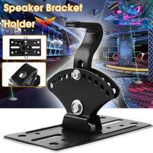 KINCO 1 PC Speaker Wall Mount Bracket Speaker Holder Stainless Steel Black Support Speaker In Home Theater KTV