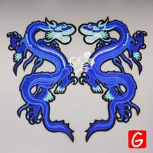 GUGUTREE embroidery big dragon patches animal badges applique for clothing DX-92