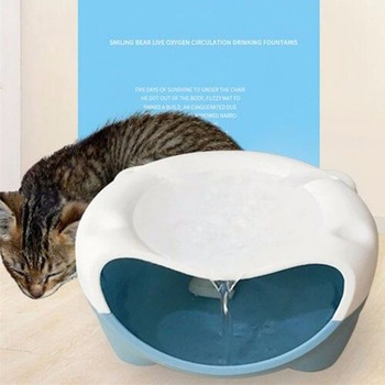 220v-automatic-electric-pet-water-fountain-dog-cat-drinking-bowl-healthy-water-dispenser-circulation-for-small-dogs-and-cats