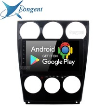 Android Din 2008 Dsp