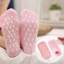 Feet Spa Gel Socks Moisturizing Repair Cracked Skin Treatment Sock Foot Care Foot Massage skin care for dry hard cracked skin moisturising spa gel silicone socks rejuvenation foot mask softex