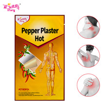 5 Bags Health Care Medical Plasters Tiger Balm Pepper Plaster for Joint Pain 10X18 cm Back Pain Patch Hot Capsicum Plaster(China)