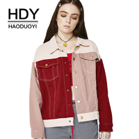 HDY Haoduoyi Winter Casual Long Sleeve Red Pink Spliced Natural Leisure Style Loose Simple Warm Coat Womens Autumn Jackets