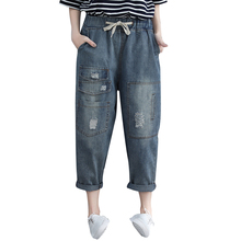 Women Spring Summer 2019 Casual Elastic Waist Denim Pants Boyfriends Jeans Femme Trousers Ripped Hole Harem