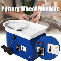 250 W 220 V, машина гончарный круг керамическая машина Керамика s глина сделай сам машина