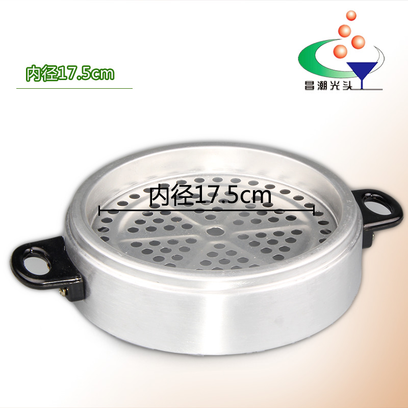 Shaxian County Snack All Aluminum Alloy Chinese Dessert Small Household Steamer Steamed Drawer Cage Dumpling Cage Set Meal