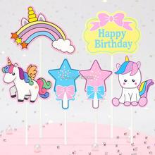 купить 2sets Unique Design Cute Unicorn Rainbow Cupcake Topper Children Birthday Party Cake Decor Baby Shower Supplies Free Shipping дешево