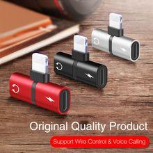 KISSCASE Earphone Accessories 2 in 1 Splitter Metal Dual Por