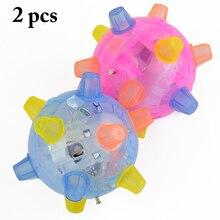 2 шт.. игрушки для домашних животных креативные мигающие танцы собака мяч светящиеся Веселые прыжки шары собака интерактивные шары