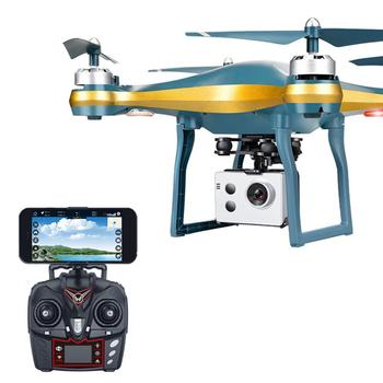 K10 Drone GPS Positioning Automatic Return Air Conditioning HD Aerial Four-Axis Aircraft Follow The Remote Control Aircraft air conditioning