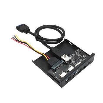 33S50-Rtk 3 en 1 lector de tarjetas Pc Panel frontal Media tipo C Dual Puerto Usb 3,0 Hub Salpicadero con cable de alimentación Usb Tf tarjeta Sd Reade