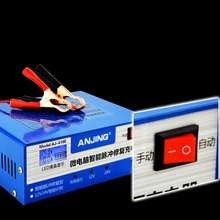 Automatic Intelligent Pulse Repair Car Battery Charger 130V-250V 200Ah 12/24V With Adapter