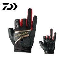 Daiwa 3 пальцев Нескользящие кожаные рыболовные перчатки 3 выреза пальцев дышащие рыболовные охотничьи перчатки для езды на велосипеде дропши...