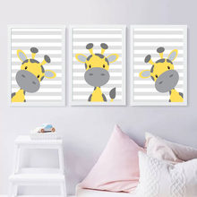 Baby Giraffe Nursery Art Nordic Poster Cartoon Kids Yellow and Grey Wall Painting Animal Canvas Painting Kids Bedroom Decor(China)