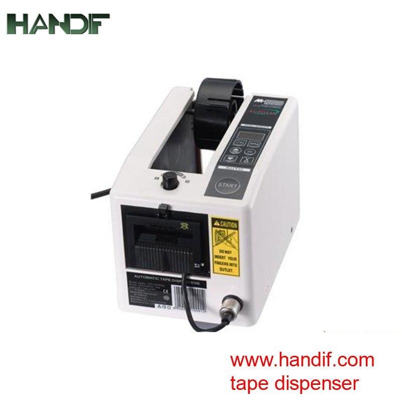 220V Automatic Tape Dispenser M-1000 Adhesive Tape Cutting Machine220V Automatic Tape Dispenser M-1000 Adhesive Tape Cutting Machine