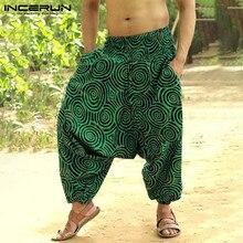 Punk Aladdin Harem Pants Hmong Baggy Hiphop Men Feminina Tro