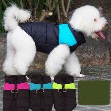 Водонепроницаемый собачий Щенячий жилет для питомцев, куртка, одежда для чихуахуа, теплая зимняя одежда для собак, пальто для маленьких и средних собак, 4 цвета, S-5XL