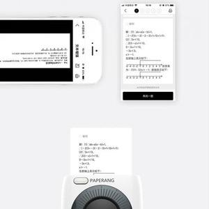 Image 4 - PAPERANG P2 جيب طابعة بلوتوث المحمولة الهاتف صور اتصال لاسلكي HD طابعة حرارية للملصقات 1000mAh البطارية