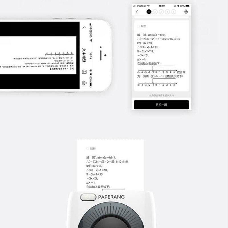 PAPERANG P2 Pocket Portable Bluetooth Printer Phone Photo Wireless Connection HD Thermal Label Printer 1000mAh Battery