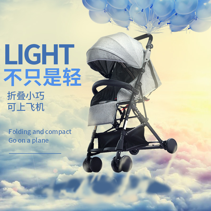 Ultra-lightweight 4.7KG baby stroller can sit recliningfolding high landscape baby child umbrella cart can be on plane
