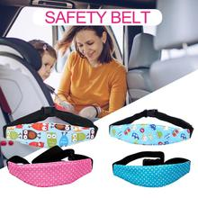 New Child Car Safety Seat Head Fixing Auxiliary Cotton Belt Pram Secure Strap for Baby Styling