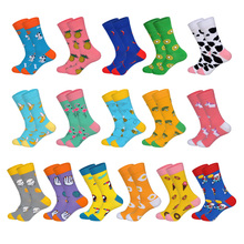 LIONZONE 2019 Newly Mens Socks Gift for Men Bright Colored Eur40-46 Streetwear Hip Hop Fashion Custom Happy Harajuku