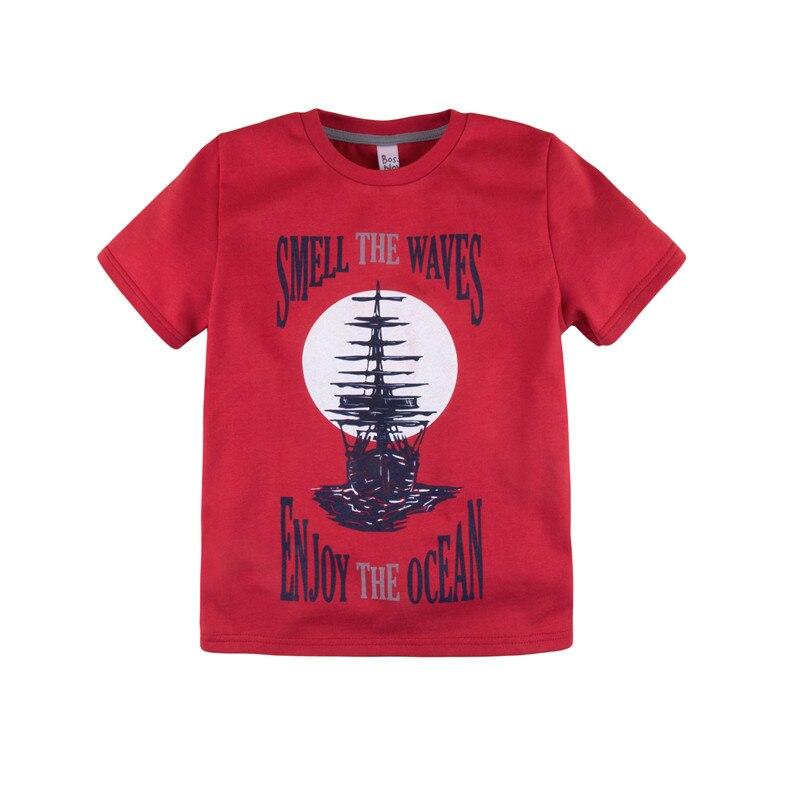 T-shirt for boy 'Young' BOSSA NOVA 267B-171k 171k ad171k