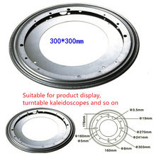 3 SIze Heavy Metal Bearing Rotating Swivel-Turntable Plate For TV Rack Desk Table Smoothly Square/Round for Corner Cabinets(China)